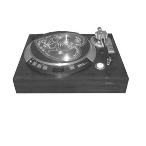 DP72L Dp-72l - Servo-controlled Direct Drive Turntable